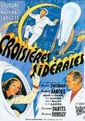 Sideral Cruises 海报