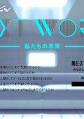 NHK:未来世界 海报