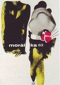 Moral 63 海报