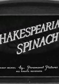 Shakespearian Spinach 海报