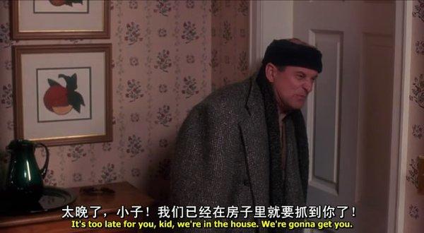 小鬼当家国语版_