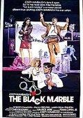 The Black Marble 海报