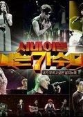 我是歌手 第二季(韩版) 海报
