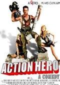 Action Hero 海报