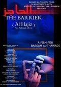 Al-hajiz 海报