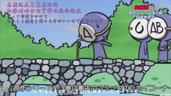 动漫 双语/www.iskytree.net...