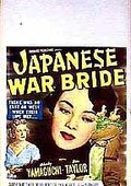 Japanese War Bride 海报
