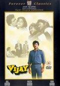 Vijay 海报