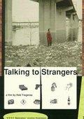 Talking to Strangers 海报