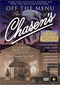 Off the Menu: The Last Days of Chasen's 海报