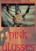 Pink Ulysses 海报