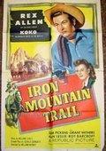 Iron Mountain Trail 海报