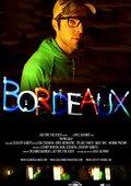 Bordeaux 海报