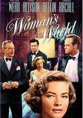 Woman's World 海报