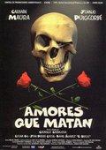Amores que matan 海报