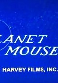 Planet Mouseola 海报