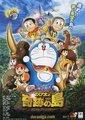 哆啦A梦:大雄与奇迹之岛~动物历险记~
