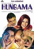Hungama 海报
