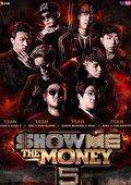 Show Me The Money 第五季