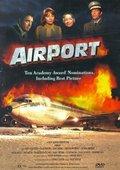 国际机场 海报