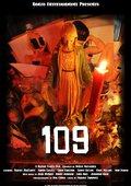 109 海报