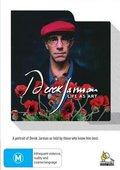德里克·贾曼的艺术人生 海报