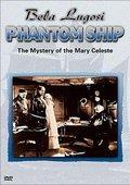 Phantom Ship 海报