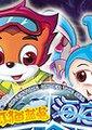 虹猫蓝兔海底历险记
