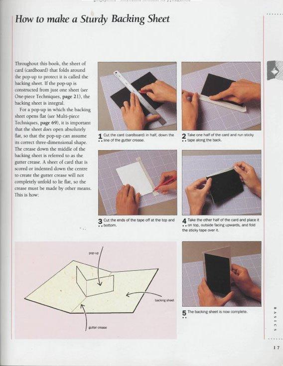 立体纸艺步骤图解