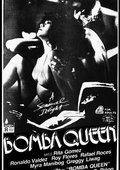 Bomba Queen 海报