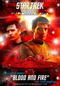 星际旅行:新旅程 海报