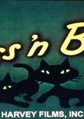 Puss 'n' Boos 海报