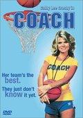 Coach 海报