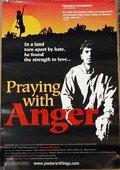 愤怒的祈祷 海报