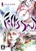 异界灵魂:失落的传说 海报