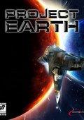 地球计划 海报