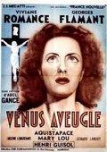 Blind Venus 海报