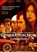 Generation Now 海报