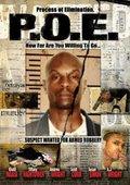 P.O.E. 海报