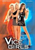 Vice Girls 海报