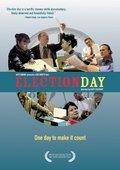 Election Day 海报