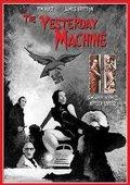 The Yesterday Machine 海报
