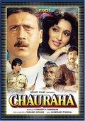 Chauraha 海报