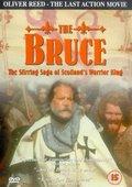 The Bruce 海报