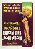 Blondie Johnson 海报