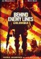 深入敌后3:哥伦比亚