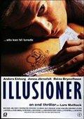 Illusioner 海报