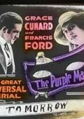 The Purple Mask 海报