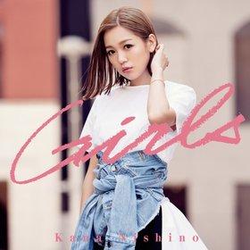 西野カナ(Kana Nishino) -《Girls》单曲[iTunes Plus AAC]