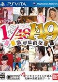 AKB1/149恋爱总选举